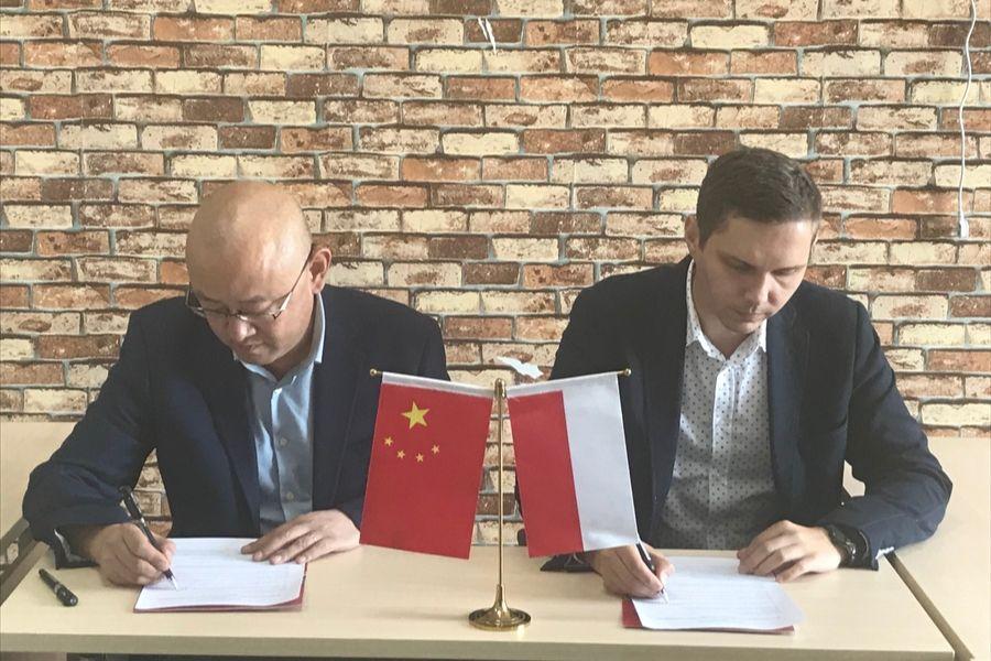 china-cooperation-uitm
